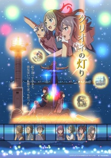 Watch Clione no Akari full episodes online English Sub.