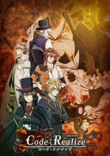 Code:Realize: Sousei no Himegimi (Dub)
