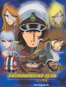Cosmo Warrior Zero