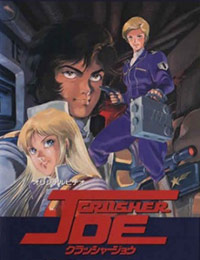 Crusher Joe (1989) (Dub)