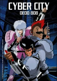 Cyber City Oedo 808 (Dub)