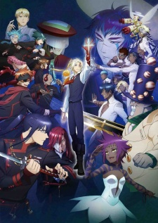 Watch D.Gray-man Hallow full episodes online English dub.