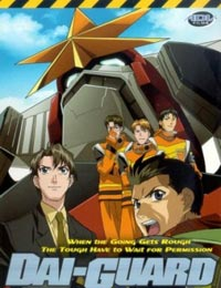 Watch Chikyuu Bouei Kigyou Dai-Guard full episodes online English dub.