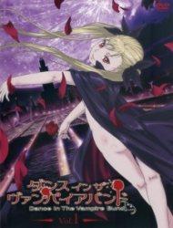 Watch Dance in the Vampire Bund full episodes online English dub.