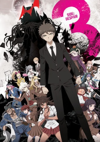 Watch Danganronpa 3: The End of Hope's Peak High School - Despair Arc full episode English Sub.