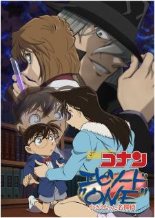 Detective Conan: Episode One - Chiisaku Natta Meitantei