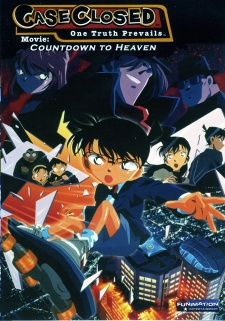 Detective Conan Movie 05: Countdown to Heaven (Dub)