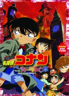 Detective Conan Movie 06: The Phantom of Baker Street (Dub)