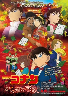 Watch Detective Conan Movie 21: The Crimson Love Letter full episodes online English Sub