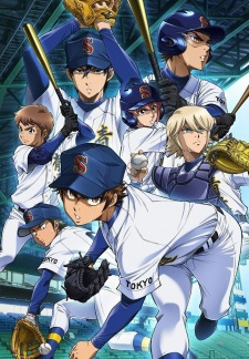 Diamond no Ace: Act II Episode 7