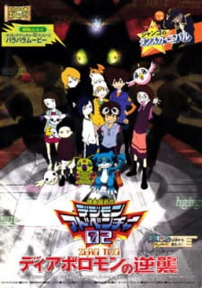 Digimon Adventure 02: Diablomon no Gyakushuu (Dub)