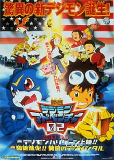 Digimon Adventure 02 Movies