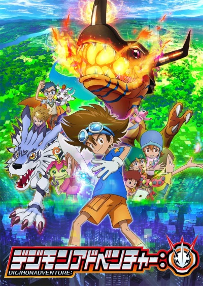 Digimon Adventure (2020) Episode 10