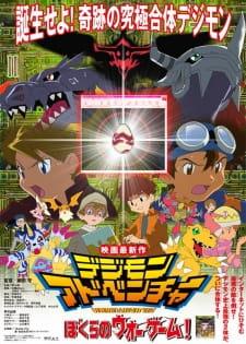 Digimon Adventure: Bokura no War Game! (Dub)