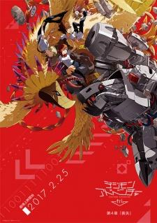 Digimon Adventure tri. 4: Soushitsu