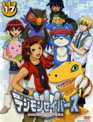 Digimon Savers (Dub)