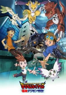 Digimon Tamers: Bousou Digimon Tokkyuu (Dub)