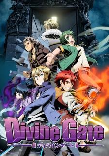 Watch Divine Gate full episodes online English Dub.