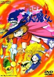 Dororon Enma-kun Episode 18