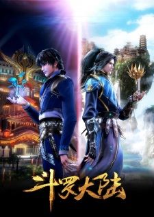 Douluo Dalu 2nd Season Episode 11