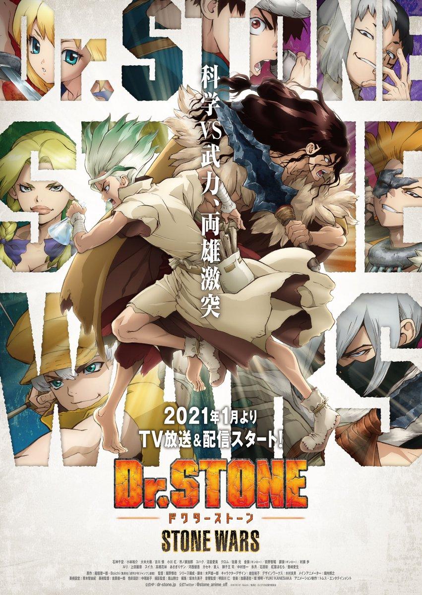 Dr. Stone: Stone Wars – Kaisen Zenya Special Eizou