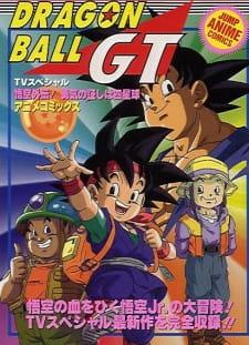 Dragon Ball GT: Gokuu Gaiden! Yuuki no Akashi wa Suushinchuu