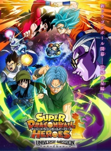 Dragon Ball Heroes Episode 14