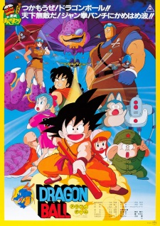Dragon Ball Movie 1: Curse of the Blood Rubies (Dub)