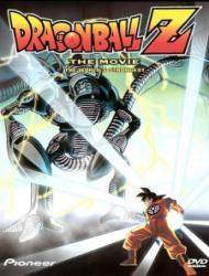 Dragon Ball Z Movie 02: The World\'s Strongest (Dub)