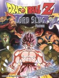 Dragon Ball Z Movie 04: Lord Slug (Dub)