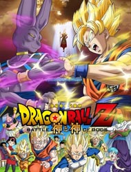 Dragon Ball Z Movie 14: Battle of Gods (Dub)