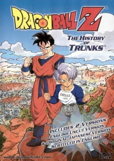 Dragon Ball Z Special 2: Zetsubou e no Hankou!! Nokosareta Chousenshi - Gohan to Trunks (Dub)