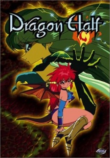 Dragon Half (Dub)