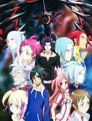 Dragonaut: The Resonance (Dub)