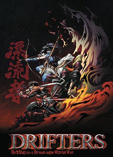 DRIFTERS Special edition
