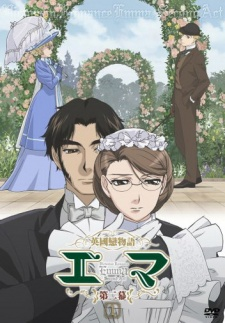 Eikoku Koi Monogatari Emma: Molders-Hen (Dub)