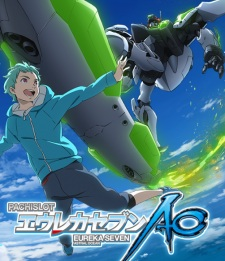 Eureka Seven AO Final Episode: One More Time - Lord Don\'t Slow Me Down