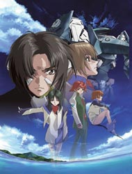 Watch Fafner (Dub) Episode 16 at Gogo Anime