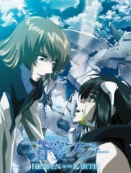 Fafner: Heaven and Earth (Dub)