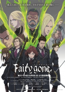 Fairy Gone 2nd Season (Dub)