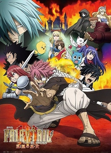 Fairy Tail: The Phoenix Priestess (Dub)