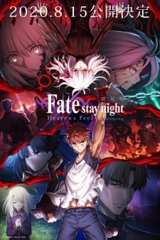 Fate/stay night Movie: Heaven's Feel - III. Spring Song (Dub)