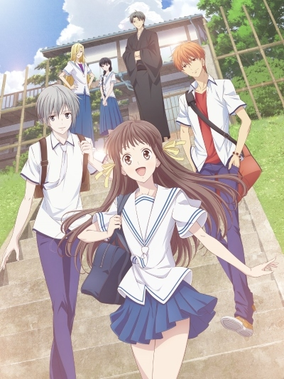 Fruits Basket (2019) (Dub)