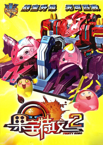 Fruity Robo 2nd Season