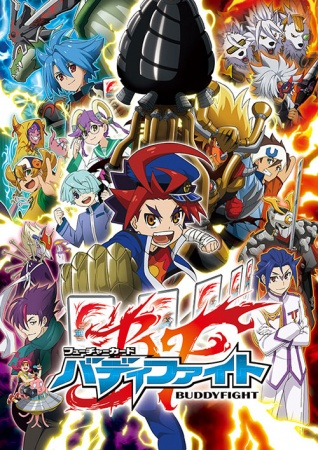 Watch Future Card Buddyfight Hundred full episodes online English Dub.