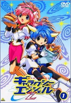 Galaxy Angel 2 (Dub)