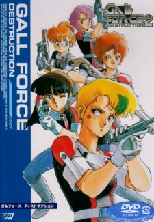 Gall Force 2: Destruction (Dub)