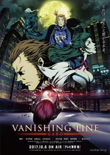 Garo: Vanishing Line (Dub)