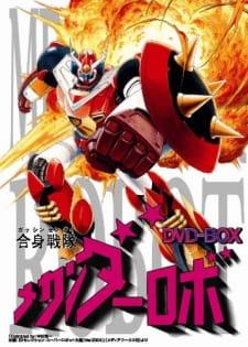 Gasshin Sentai Mechander Robo (Dub)
