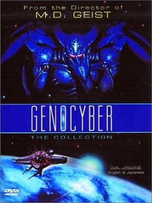 Watch Genocyber full episodes online English Dub.